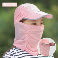 折叠遮阳帽女户外防晒帽遮脸电动车帽夏季女士骑车太阳帽 可调节