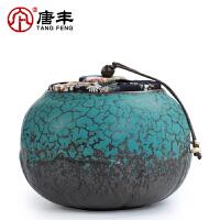唐�S茶�~罐陶瓷茶罐密封罐�Σ韫扌√�普洱茶盒大�茶�~桶茶具配件