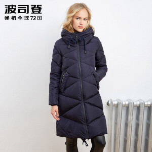 波司登(BOSIDENG)女式长款保暖个性纯色菱形冬季连帽时尚羽绒服冬装