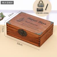 木箱子复古木盒子复古带锁收纳盒实木质桌面杂物小箱子家用密码储物箱木箱子 复古色枫叶加大号 送一款锁