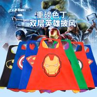 万圣节披风儿童蜘蛛侠衣服男孩钢铁侠美国队长人超蝙蝠侠套装服装
