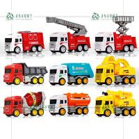 儿童玩具男孩惯性回力小汽车挖掘机宝宝工程车各类套装耐摔组合