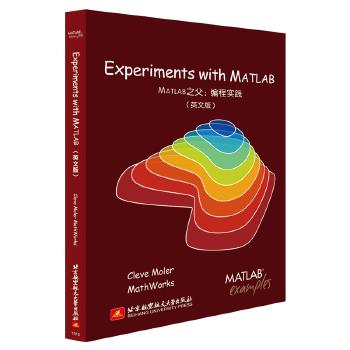 Experiments with MATLAB(MATLAB之父:编程实践)(英文版) MATLAB创始人CleveMoler经典著作,MathWorks公司推荐用书