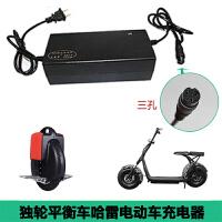 电动独轮车充电器通用三孔67.2V2A单轮平衡车哈雷车充电器 独轮哈雷车充电器整套