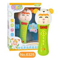 维莱 儿童无线麦克风音乐话筒扩音卡拉OK唱歌表演玩具礼物 优乐恩绿色话筒+3粒7号电池