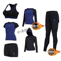 瑜伽服套装女紧身运动户外跑步服秋冬款速干显瘦健身房服五件套
