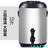商用不锈钢奶茶桶咖啡果汁豆浆桶 10L双层保温桶