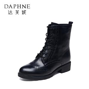达芙妮集团鞋柜秋冬马丁靴女布洛克低跟女鞋牛皮圆头系带短靴...-1