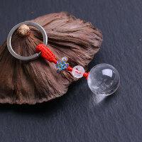 天然水晶球钥匙扣腰挂包包挂件个性保平安钥匙链挂件创意礼品