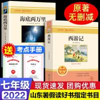 熊出没动画全套2册连环画书之狂野大陆 识字乐翻天大电影注音版儿童绘本3-4-5-6-7-8岁小学生一二年级带拼音认字宝宝