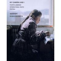 我的照相机:第四届连州国际摄影年展