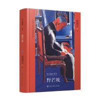 殷健灵儿童文学精装典藏文集--野芒坡