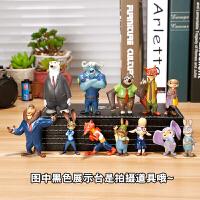 迪士尼疯狂动物城公仔 兔子朱迪 狐狸尼克 12款手办玩偶摆件圣诞