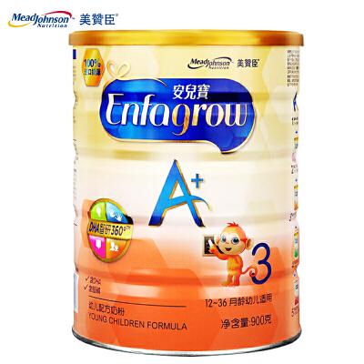 美赞臣 安儿宝A+婴幼儿配方奶粉3段 900g/桶(美赞臣三段)关爱宝宝健康 妈妈放心奶粉