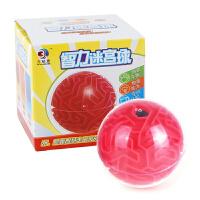 儿童益智迷宫球玩具立体走珠迷宫球减压3d智力球新年礼品玩具