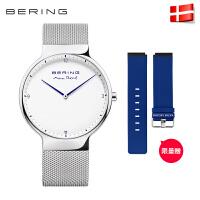 Bering白令手表时尚石英表女 安赛龙联名定制款 新品首发潮流男表