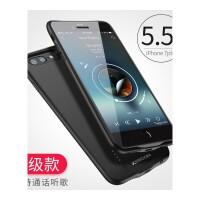 机乐堂 苹果7背夹充电宝iphone8电池7plus专用8P手机壳便携