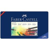 德国 辉柏嘉蓝点阵36色油性彩色铅笔 蓝色铁盒装  秘密花园