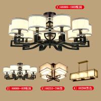 新中式吊灯客厅中国风现代简约卧室灯书房餐厅灯具吸顶大厅中式灯