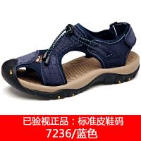 凉鞋男真皮夏季包头沙滩鞋透气防滑户外休闲鞋