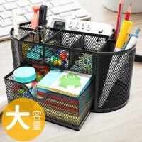 得力多功能笔筒创意时尚小清新学生可爱文具收纳盒桌面摆件办公室个性创意铁质笔盒简约儿童铅笔筒大容量笔桶