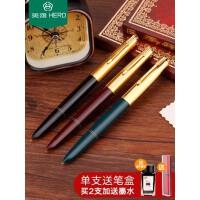 官方上海总厂生产HERO英雄616钢笔怀旧收藏老款经典金色帽黄尖学生商务办公*暗尖墨水笔用书写练字铱金笔