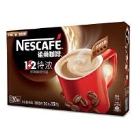 [当当自营] 雀巢咖啡1+2特浓30条390g