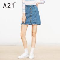 以纯A21女装宽松高腰短裙 纯棉舒适休闲2017夏装新品A字无弹牛仔裙女