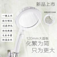 增压大花洒喷头套装手持过滤带开关大出水量耐摔热水器淋浴莲蓬头 +1.5米管+免打孔铝座