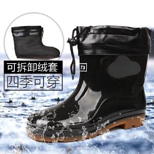 【11.11返场狂欢 到手价39元】回力雨鞋男士水鞋雨靴男款防水鞋高筒中筒低帮短筒套鞋胶鞋水靴男