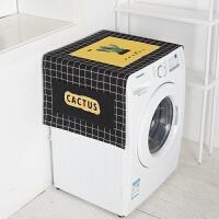 滚筒洗衣机罩仙人掌多用盖巾盖布防晒冰箱盖布洗衣机防尘罩 140cm*55cm
