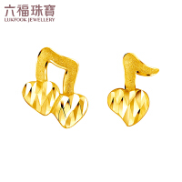 六福珠宝足金音乐之心黄金耳钉耳饰符号女款GDG50069