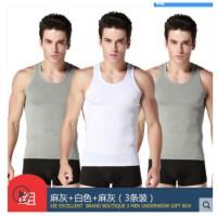 谢嘉儿三件装男士背心 灰色+灰色+白色  吊带内衣运动紧身跨栏健身修身型弹力夏季打底汗衫