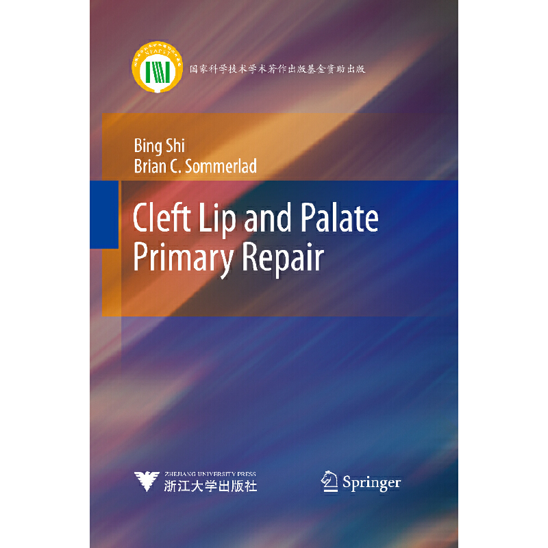 Cleft lip and Palate Primary Repair (唇腭裂的初期整复)