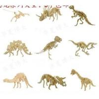 仿真骨架恐龙拼装小动物模型世界积木儿童男孩益智玩具霸王龙