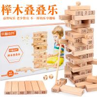 榉木大号叠叠乐层层高抽积木数字益智力儿童玩具互动