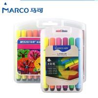 马可水彩笔三角粗杆12色24色36色套装儿童涂鸦画画马克水彩笔