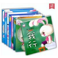 巧巧兔省心妈妈乖宝贝系列幼儿行为习惯培养绘本2-3-4-5-6岁儿童绘本童话故事图画书宝宝睡前故事图书籍