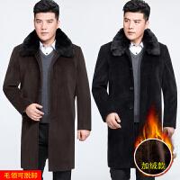 中老年男装秋冬装大毛领毛呢大衣男爸爸装加绒加厚保暖长款外套男