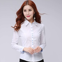 春装新款职业韩版时尚女衬衫修身长袖女士上衣大码白色工作服 白色 5X