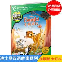 不能错过的迪士尼经典电影英语家庭版中英双语 小鹿斑比 故事图书 漫画书籍 连环画 幼儿童绘本3-4-5-6周岁宝宝幼儿