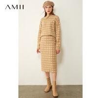 AMII极简复古小香格纹毛衣女半身裙套装春冬新款气质休闲两件套