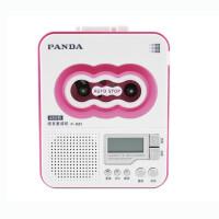 熊猫(PANDA) F-321复读机便携磁带录音机英语学习机 红色