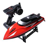 大号遥控船快艇玩具模型高速儿童男孩无线电动水上游艇