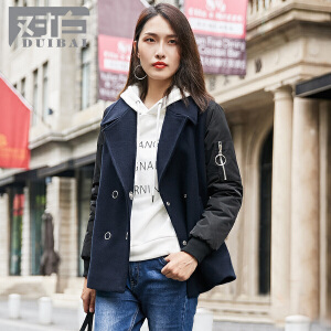 对白时尚拼接毛呢外套女冬季休闲简约直筒长袖呢子大衣