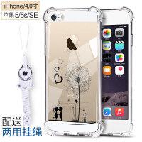 苹果5s手机壳iPhone5/5s全包苹果6s边se软硅胶5s防摔套五6女男iphone6plus挂
