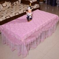 灵诺紫色茶几桌布餐桌台布床头柜罩防尘蕾丝盖布盖巾多用布艺