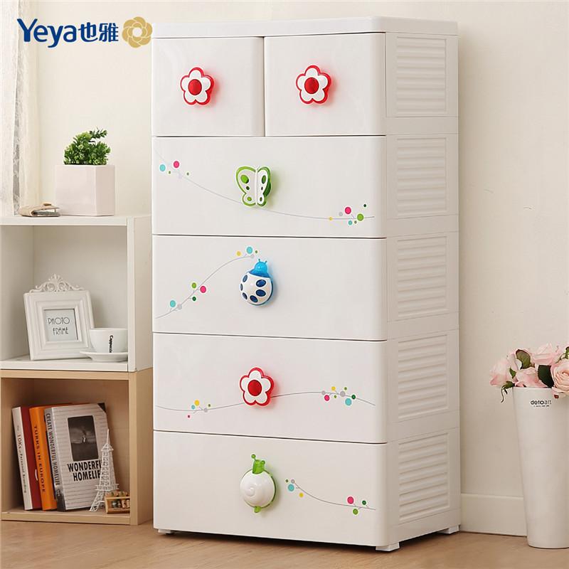 Yeya也雅宝宝衣柜 塑料储物柜抽屉式收纳柜 儿童婴儿杂物柜五斗柜昆虫把手 宝宝大容量衣柜 树脂原料无异味