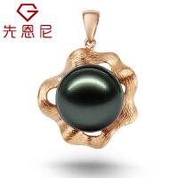 先恩尼珠宝定制 18K金 黑珍珠 海水珍珠 黑珍珠吊坠 HFGCDZ269