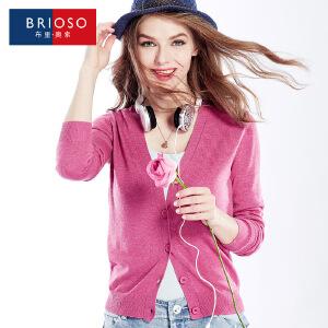 BRIOSO 女士针织开衫中长款秋冬新款糖果色长袖百搭 空调衫防寒针织衫 WK22195